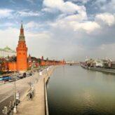 Moskva – hlavní město Ruska