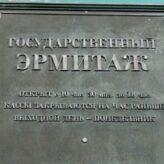 Azbuka – ruská abeceda